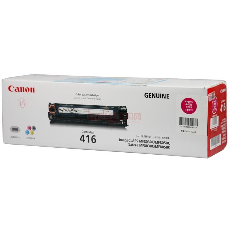佳能(canon)CRG-416 M 红色硒鼓 适用iC MF8050Cn 8030Cn