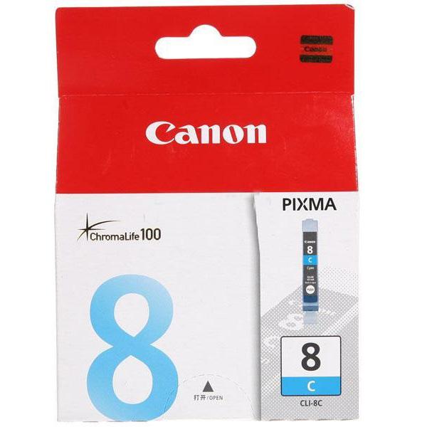 佳能(Canon)CLI-8C 蓝色墨盒(适用IP4200 MP500)