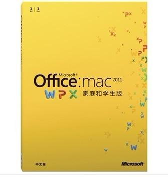微软(Microsoft)Office:Mac 2011 家庭和学生版 (1用户)