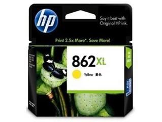 惠普(HP)CB325ZZ 862XL号高容黄色墨盒(适用B8558 C5388 D5468 D5460 c309a 7510 6510 5510)