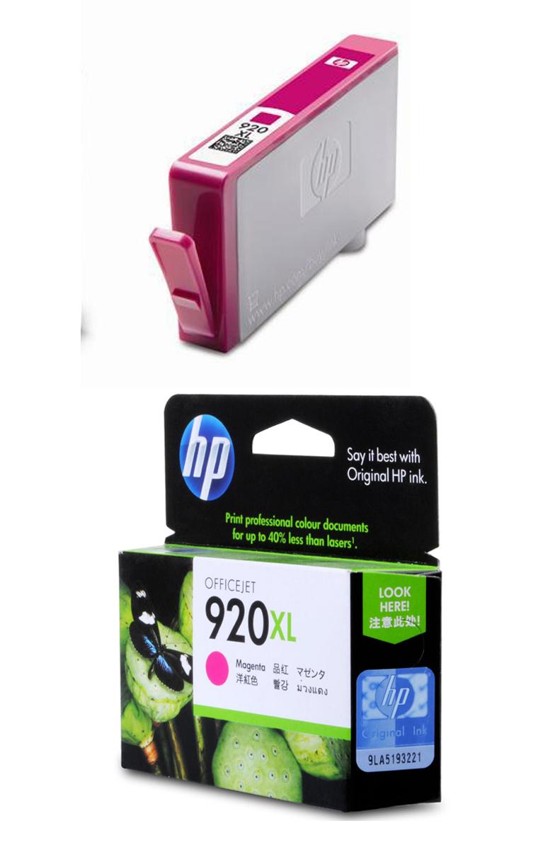 惠普(HP)CD973AA 920XL号 超高容品红色墨盒(适用Officejet Pro 6000 6500 7000)
