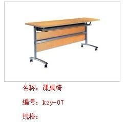定制学生课桌椅  双人学生课桌 可折叠办公桌