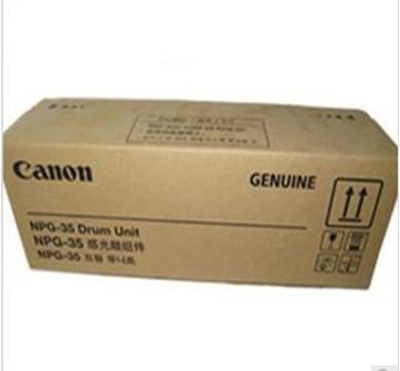 佳能(Canon) NPG-35 BK 黑色 感光鼓组件