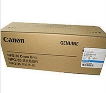 佳能(Canon) NPG-35 C 青色感光鼓组件