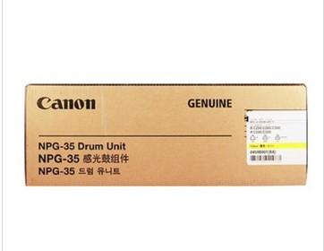 佳能(Canon) NPG-35 Y 黄色感光鼓组件