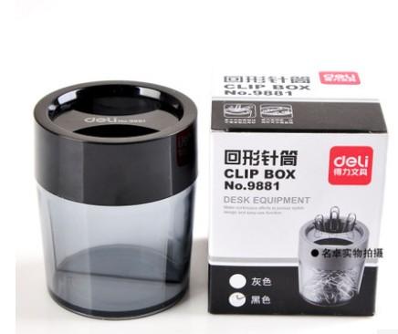 得力回形针筒 磁性 办公必备 圆形回形针盒 塑料  9881