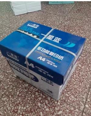 一星蓝复印纸A4/70g 500张/包 5包/箱