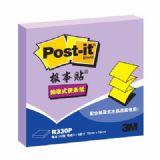 3M报事贴抽取式便条纸#R330P(紫色)