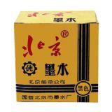 北京墨水(黑色)  60ml