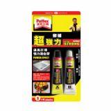 汉高百特强力混合胶#PKM12C-1