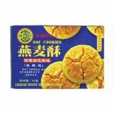 徐福记燕麦酥(起司白芝麻)