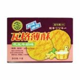 徐福记瓦格薄酥(花牛牛奶)