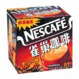 雀巢1+2咖啡(11包*盒)