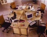 高级职员桌