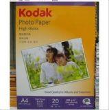 柯达优质喷墨相纸A4 200g相片打印纸