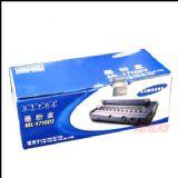 三星(SAMSUNG)ML-1710D3 黑色硒鼓(适用ML-1510 1710 1740 1750,SCX-4016 4116 4216F )