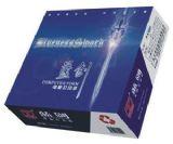 蓝剑标准电脑打印纸381-1