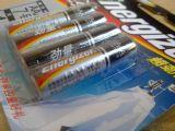 劲量 Energizer 7号碱性电池 4节/卡