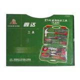 鑫达五金工具盒#XD0021