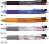 斑马SARASA4四色中性笔 0.5mm J4J1