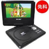电子书带电视影碟机便携DVD7寸移动dvdK-720先科