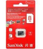 SanDisk(闪迪)8G microSD存储卡(TF卡)存储卡