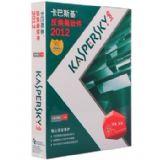 卡巴斯基(kaspersky)反病毒2012 (三年版)始终如一的保护