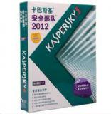 卡巴斯基(kaspersky)安全部队软件2012(一年版) 网银及网上交易必备软件