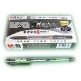晨光 中性笔 K-37 品牌签字笔,质量保证,书写流畅