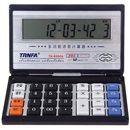 信发(TRNFA) TA-6000A 大号便携真人发音 计算器