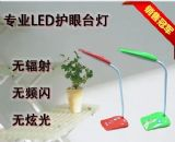 华雄2013新品HL-5311 LED护眼学习阅读书写台灯办公商务工作台灯